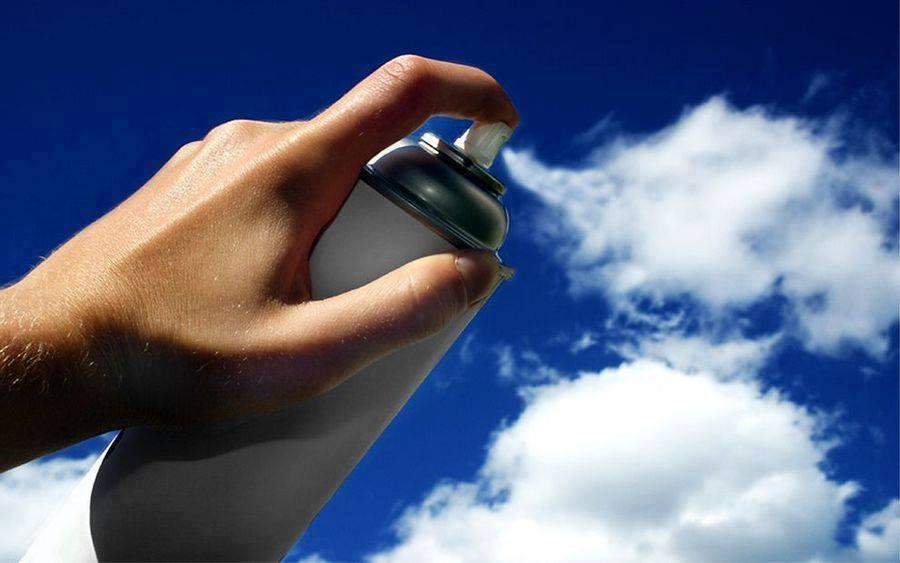 Ilusión óptica spray y nubes