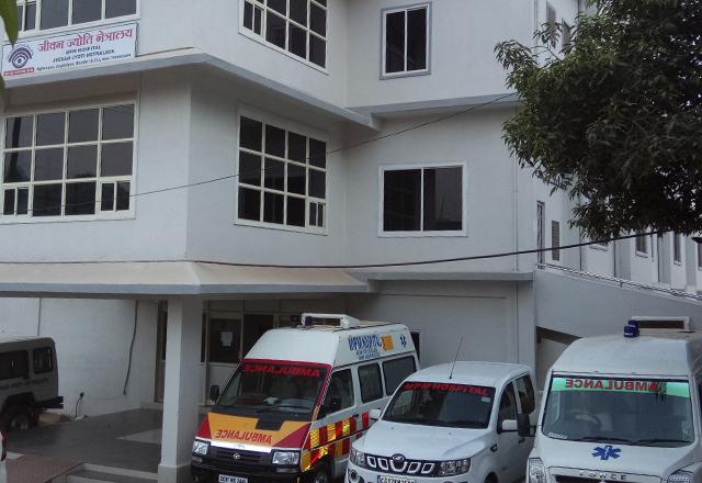 CONSTRUCCIóN DE UN HOSPITAL OFTALMOLóGICO EN LA INDIA